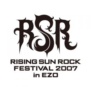 RSR2007 / Symbol Mark & Logo