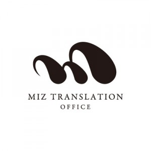 Miz Translation Office / Logo & Business Card