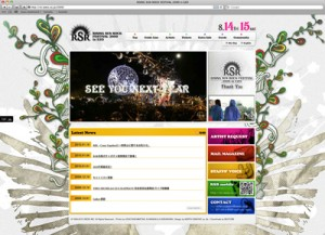 RSR2009 / Official Web Site
