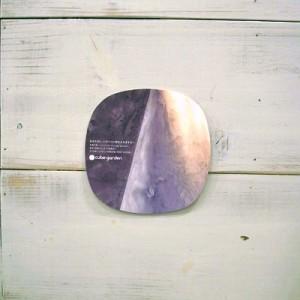 cube garden / Open Flyer