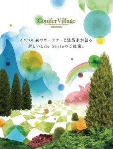 Conifer Village -For Garden Lovers Project- / Promotion Tools