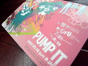 PUMP IT / Flyer