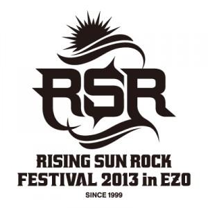 RSR2013 / Symbol Mark & Logo