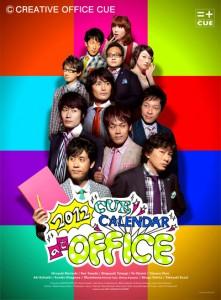 OFFICE CUE CALENDAR 2012 / Calendar