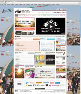 RSR2012 / Official Web Site