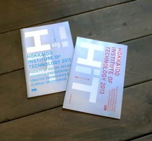 北海道工業大学 2013 / Pamphlet & Promotipn Tool