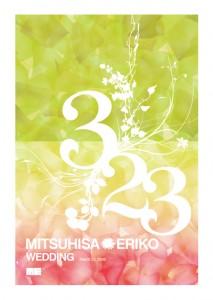 Mitsuhisa & Eriko / Wedding Pamphlet