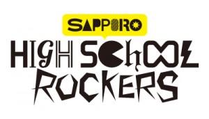 SAPPORO HIGH SCHOOL ROCKERS / Logo