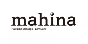 mahina / Logo, Business Card & Flyer