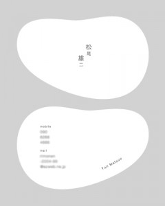 松尾雄二 / Business Card