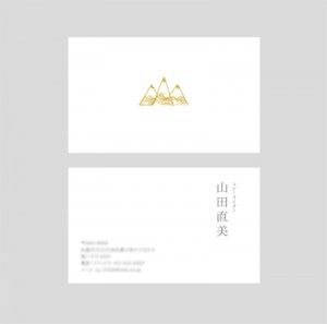 山田直美 / Business Card